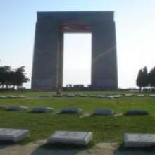 Çanakkale Şehitleri Anıtı ve Harp Müzesi